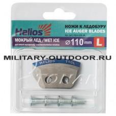 Ножи для ледобура Helios 110(L) мокрый лёд