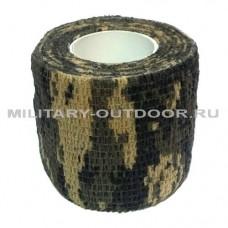 Маскировочная лента 50mm/4.5m Acupat