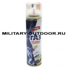 Газ для зажигалок Runis 210 мл 1-005