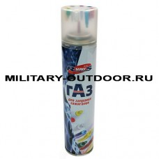 Газ для зажигалок Runis 270 мл 1-006