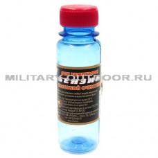 Бензин для зажигалок Runis 100 мл 1-025