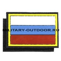 Патч пластизолевый  Флаг РФ 40х60мм Black