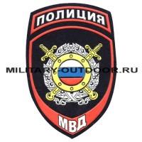 Шеврон пластизолевый Полиция МВД Охрана общественного порядка 15050005
