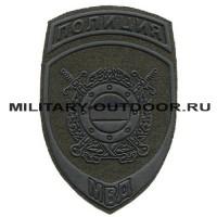 Шеврон пластизолевый Полиция МВД Охрана общественного порядка полевой 15050006