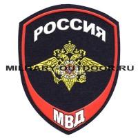 Шеврон пластизолевый Внутренняя служба МВД 15050013