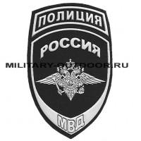 Шеврон пластизолевый Полиция МВД  чёрный 15050068