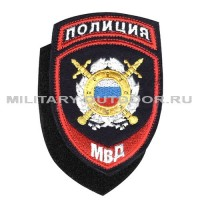 Патч Полиция МВД Охрана общественного порядка 16050013