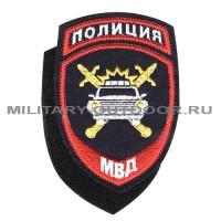 Патч Полиция МВД ГАИ 16050015