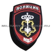 Патч Полиция МВД ВОХР 16050017