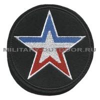 Патч Армия России чёрный 16160104