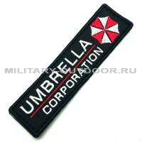 Патч Umbrella Corporation 120x35мм