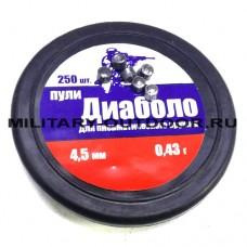 Пуля Диаболо 4,5мм/0,43гр/250шт