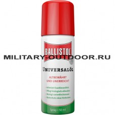 Масло оружейное Ballistol Universalöl Spray 50ml